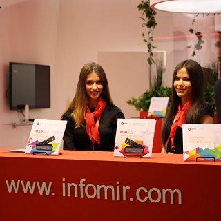 Компания Инфомир приняла участие вмеждународно выставке-форуме CSTB'2015