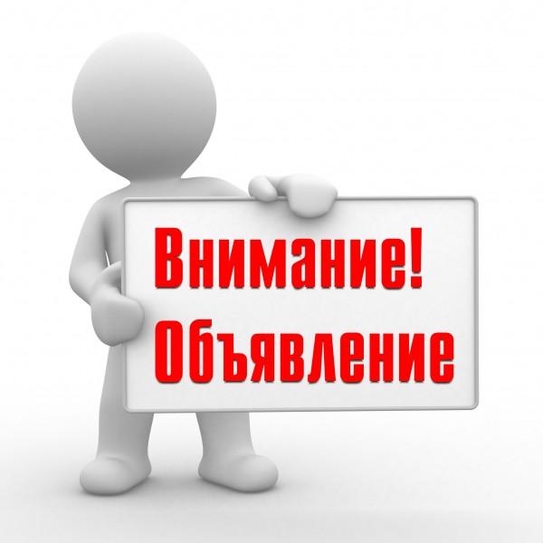 Вниманию администраторов порталов OTT/VOD сервисов