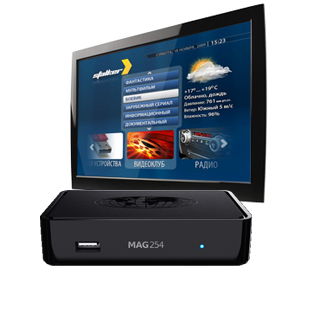 Компания Infomir открыла свободную продажу приставок MAG254