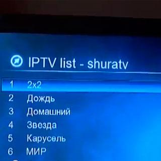 Краткий обзор OTT-провайдеров: Шура ТВ